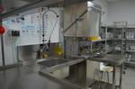 Оборудование столовой центрального офиса компании ОАО «НК «Роснефть»