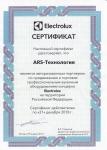 сертификат 2018 продажа